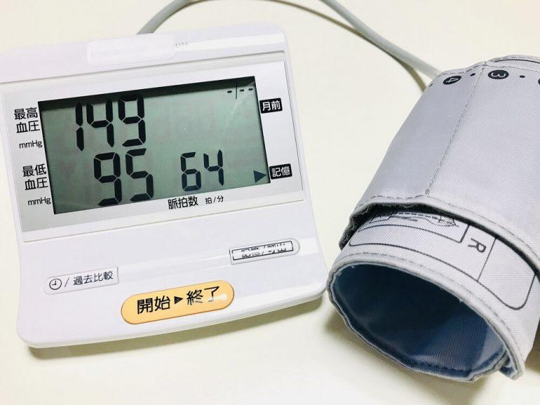 高血圧症とは?
